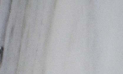 Blanco Macael Spanish Marble